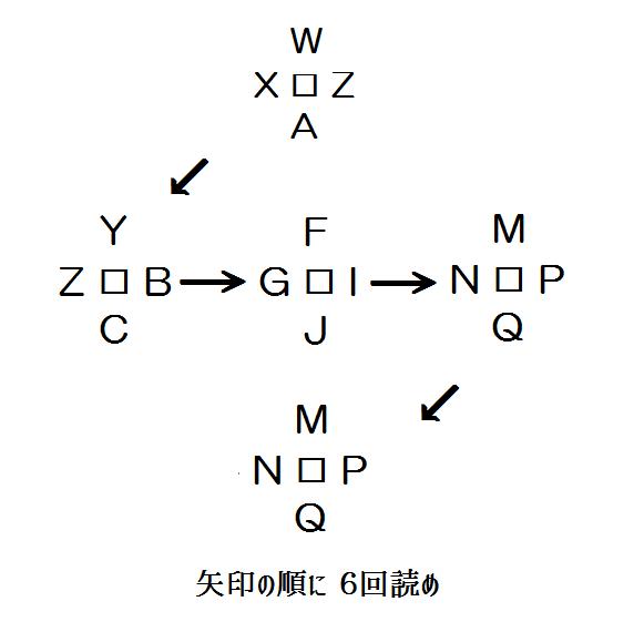萩埜さんの謎その5.png