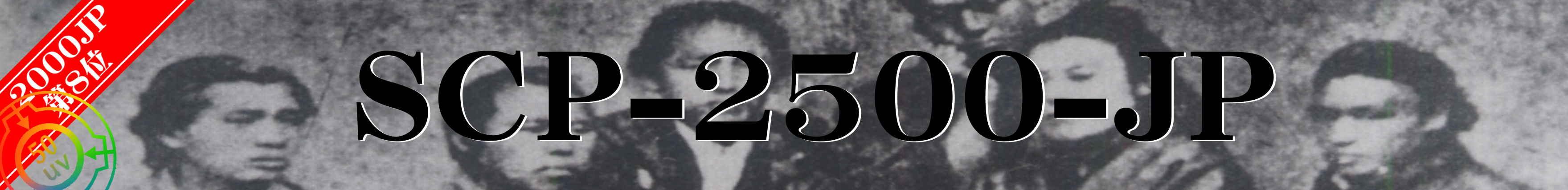 2500-JP.jpg