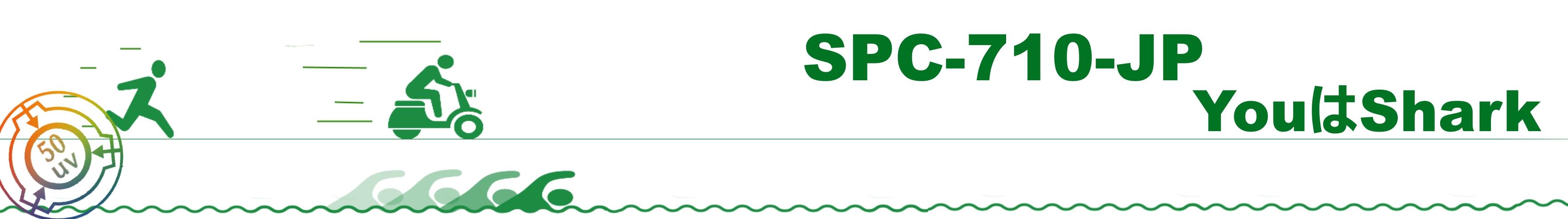 710-SPC.jpg