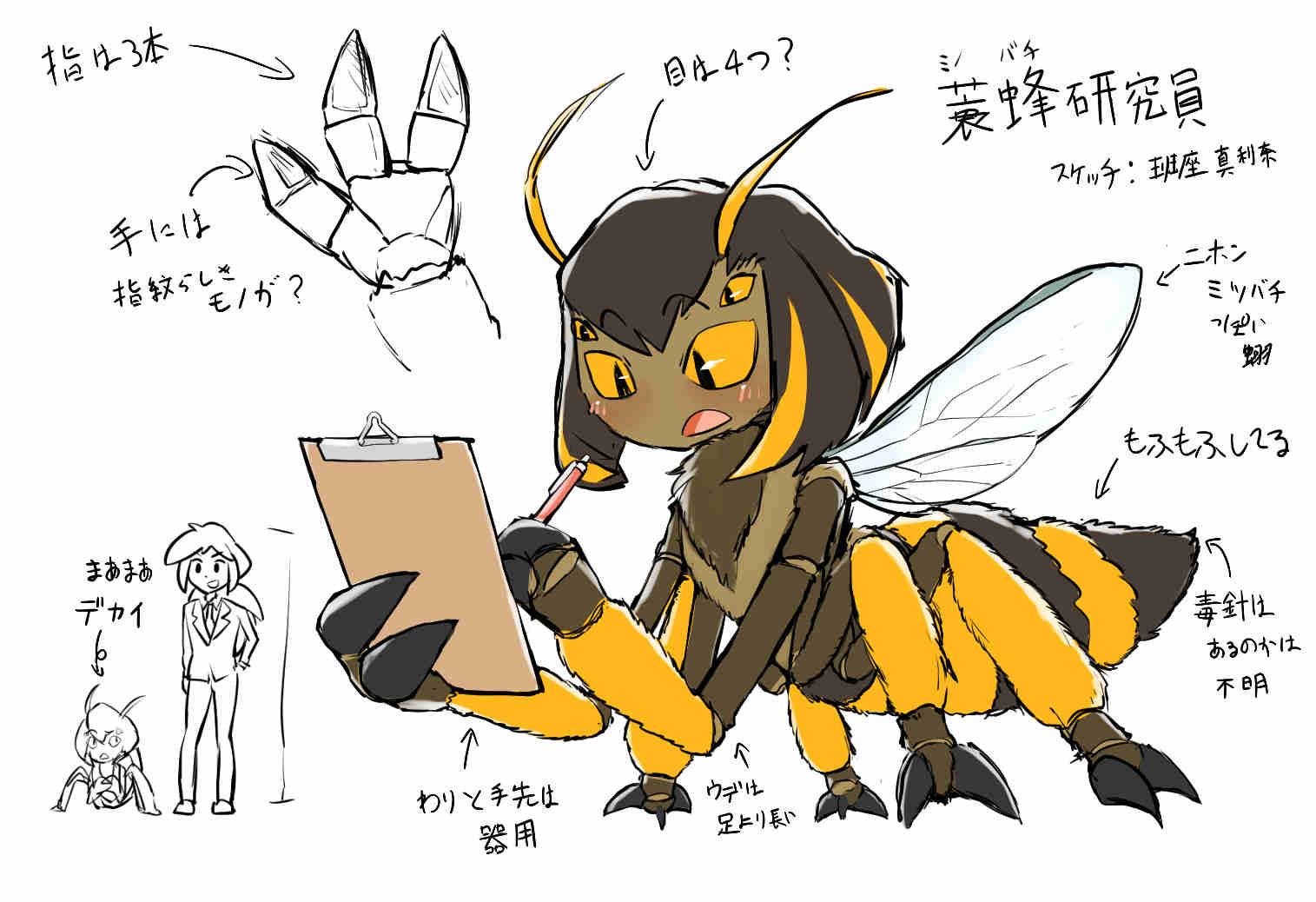 minobachi.jpg