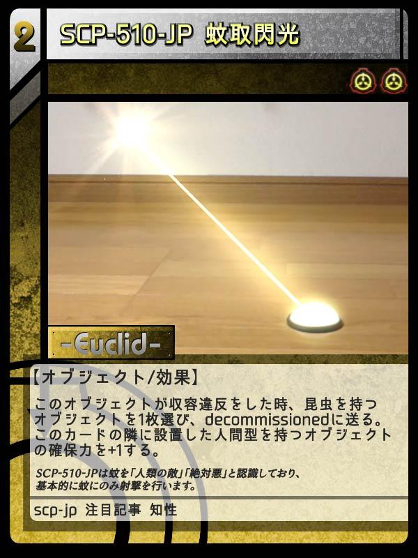 Tcg_510-jp.jpg