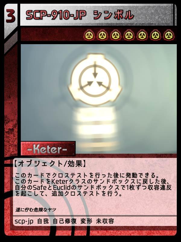 Tcg_910-jp.jpg