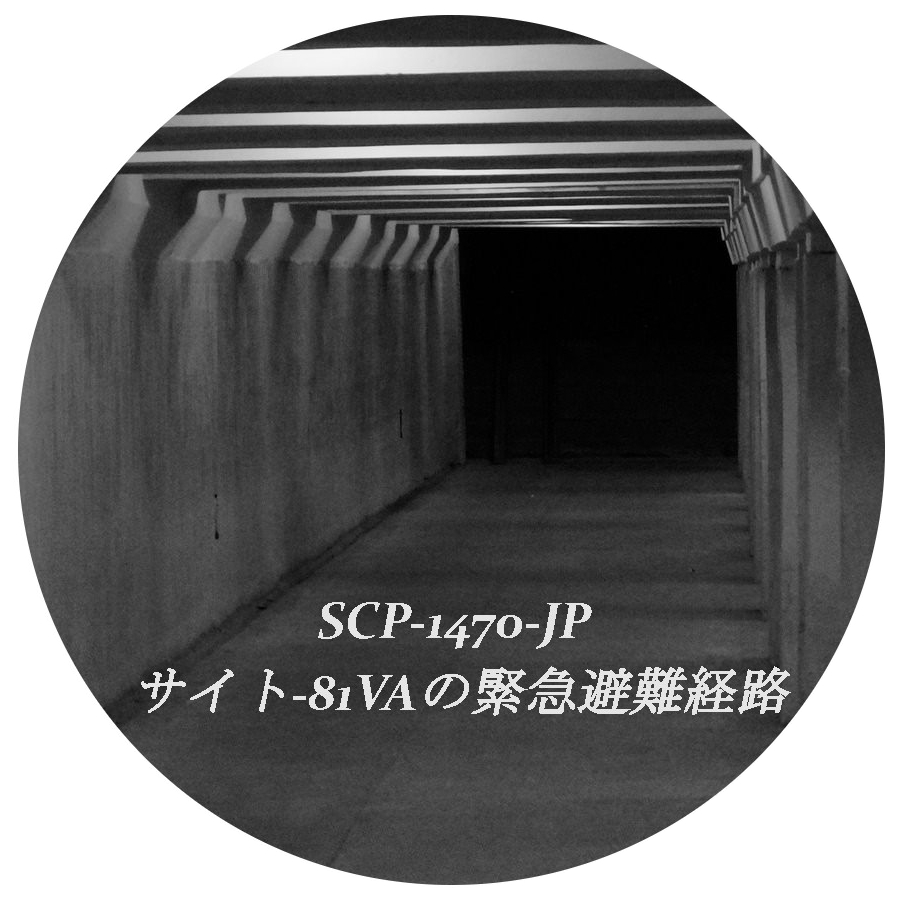 SCP-1470-JP.png