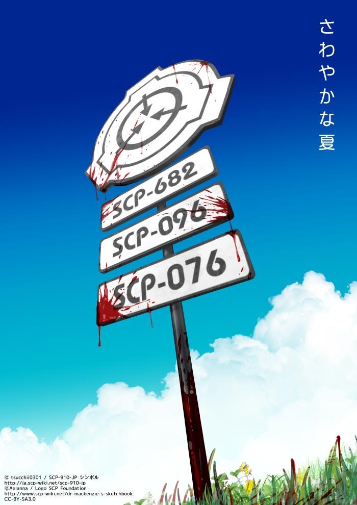 910-jp.jpg