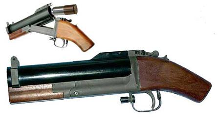 M79%20Short.jpg