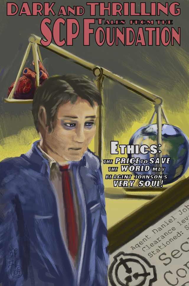 Ethicscover.jpg