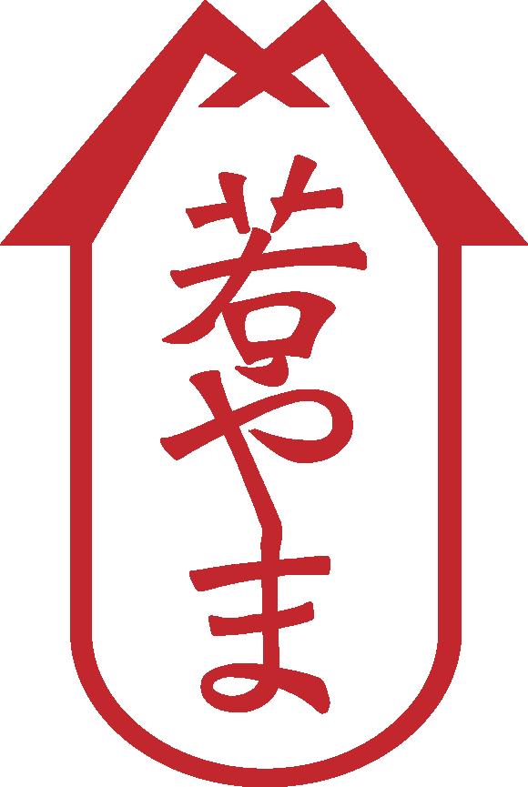 若山.png