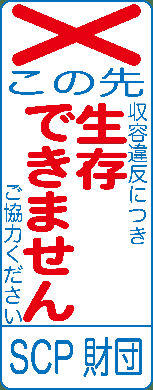 Kanban3.png