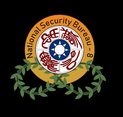 NSB8.png