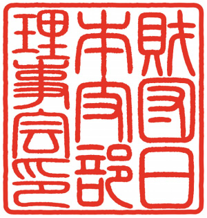 sign-s.jpg