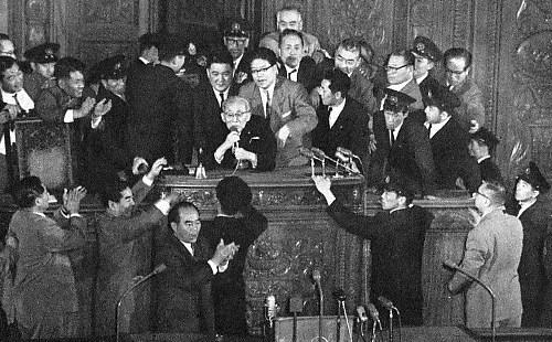 日本超常組織平和友好条約の批准案採決.jpg
