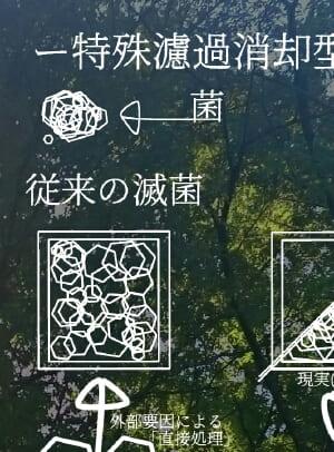 ニミウガプス2.jpg