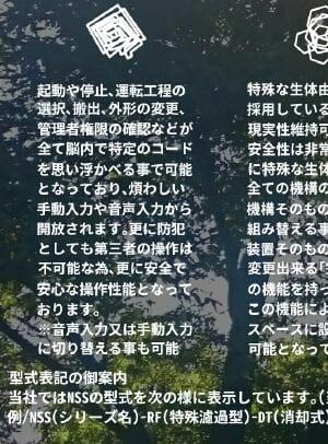 ニミウガプス4.jpg