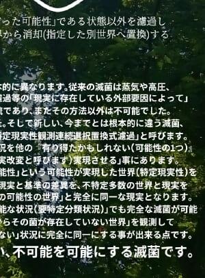 ニミウガプス7.jpg