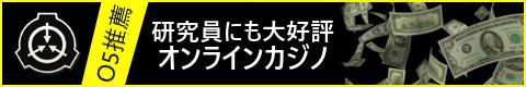 ad12_JP.jpg