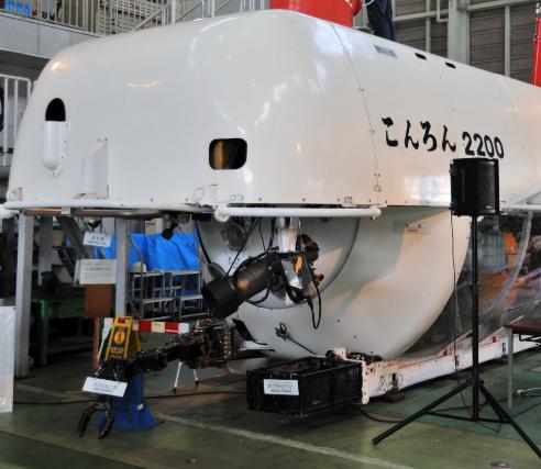 SCP-1022-JP.jpg