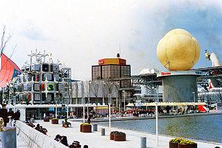 320px-Osaka_Expo'70_Kodak+Ricoh_Pavilion.jpg