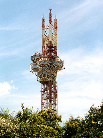 360px-EXPO_TOWER.jpg