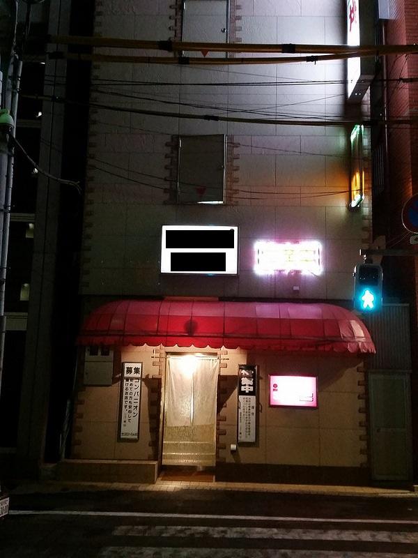 SCP_entrance.jpg