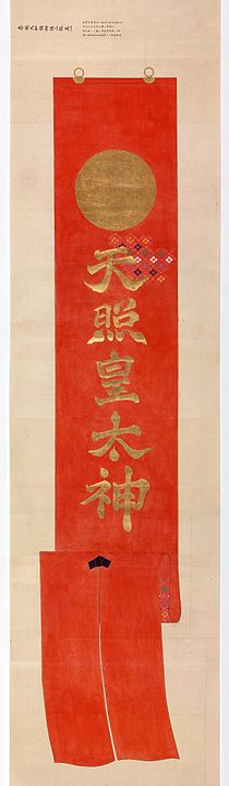 210px-Kinki_(1868).jpg