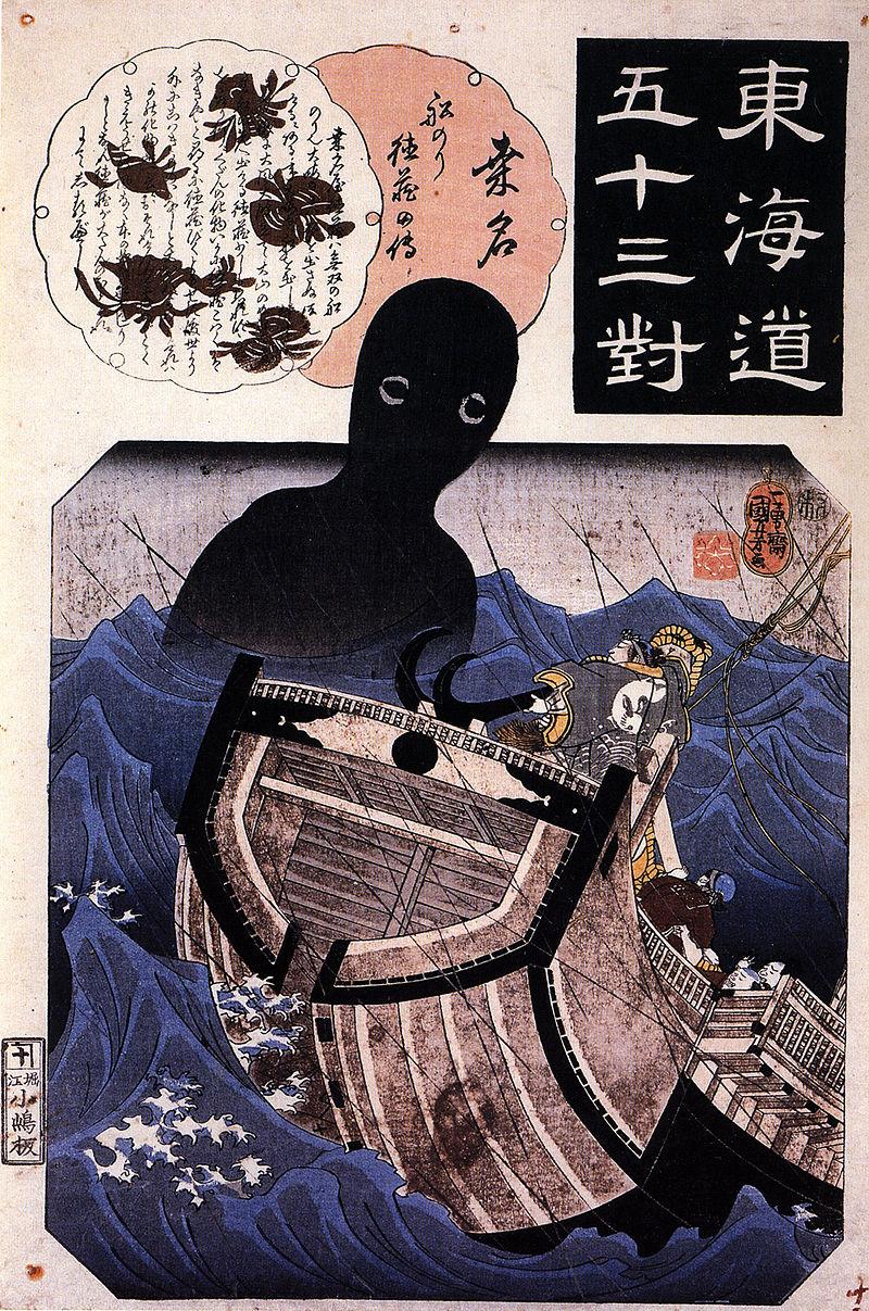 800px-Kuwana_-_The_sailor_Tokuso_and_the_sea_monster.jpg