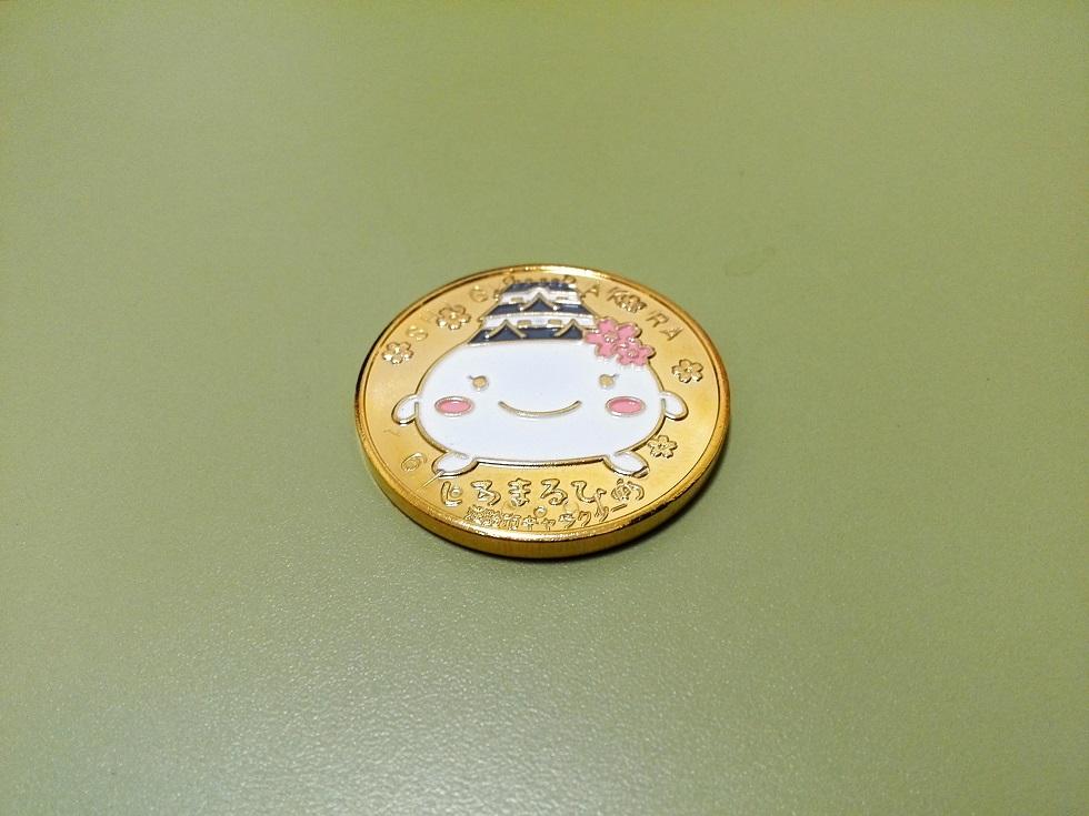 scp-327-jp.jpg