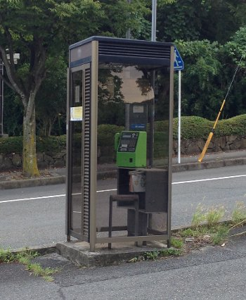 Public_telephone+.jpg