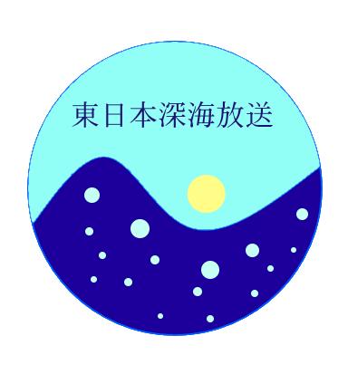 Higashinihon_Sinkai_Housou.jpg