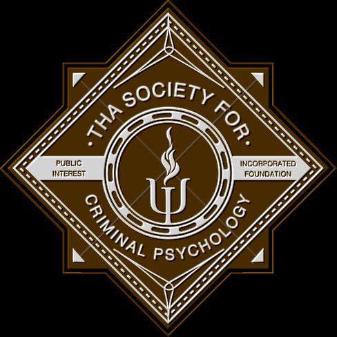 2_ロゴ_犯罪心理学協会.png