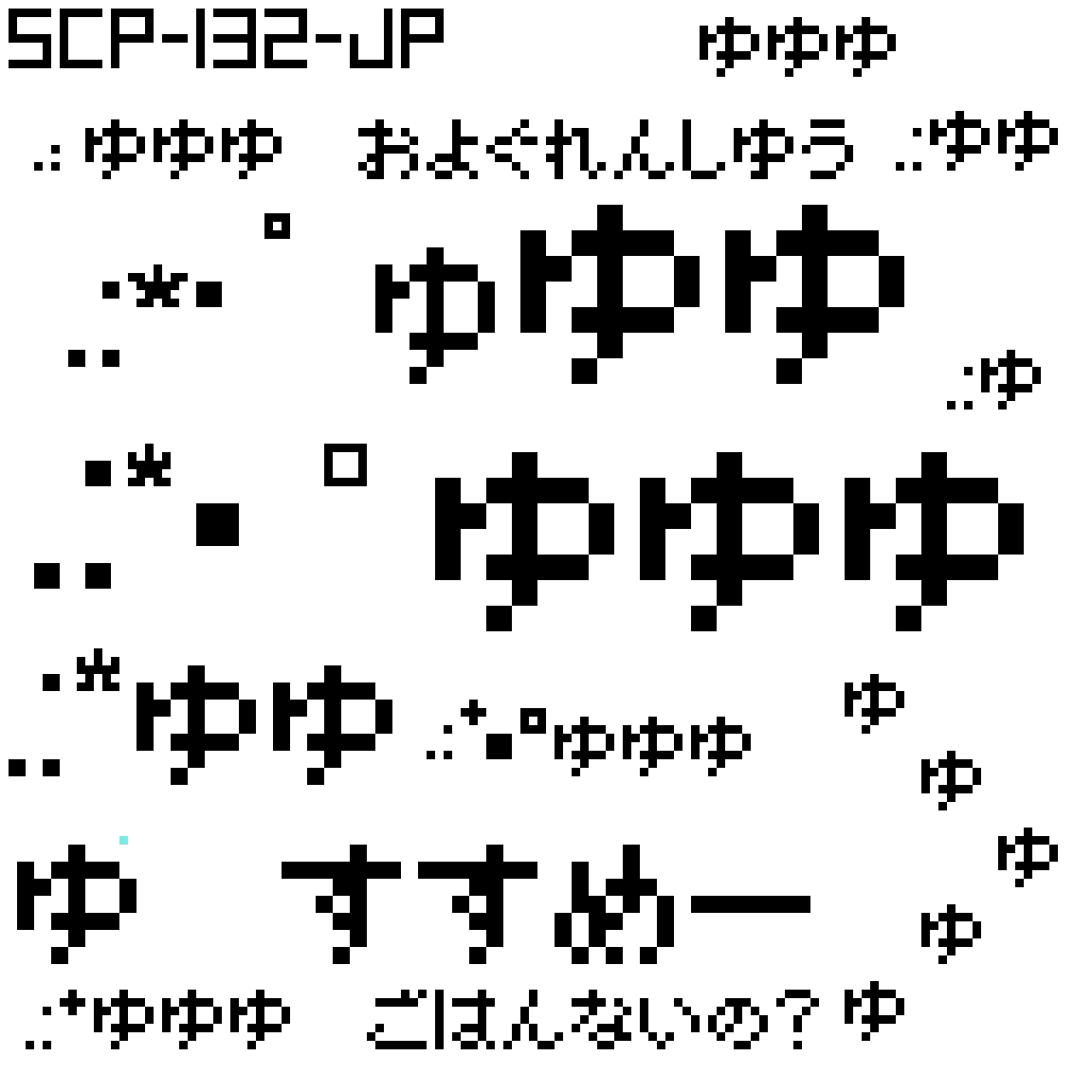 SCP132JP.png
