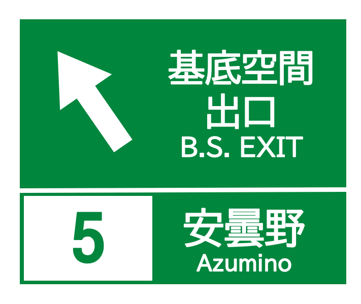 Sign1.png