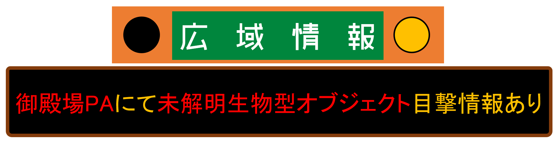 Sign5.png
