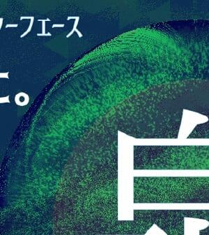 サツキ2.jpg