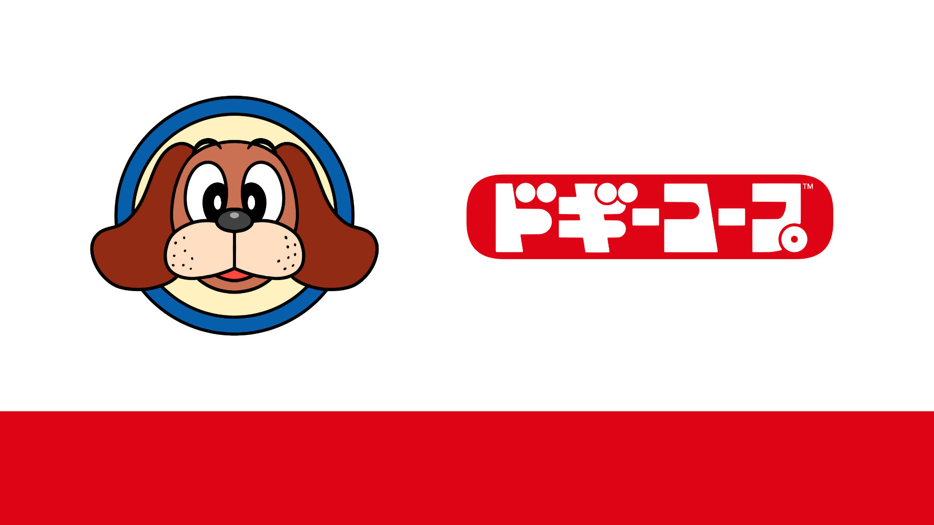logo-doggy.jpg