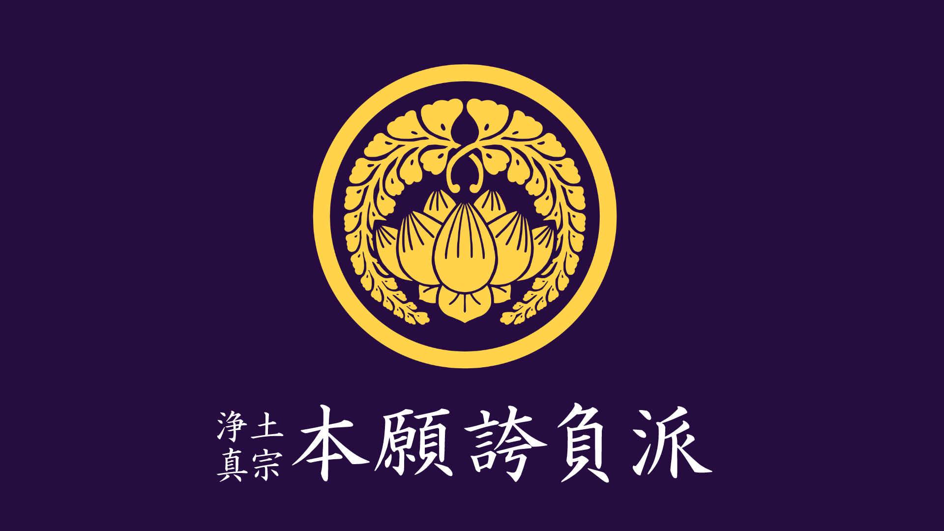 logo-hongan.jpg
