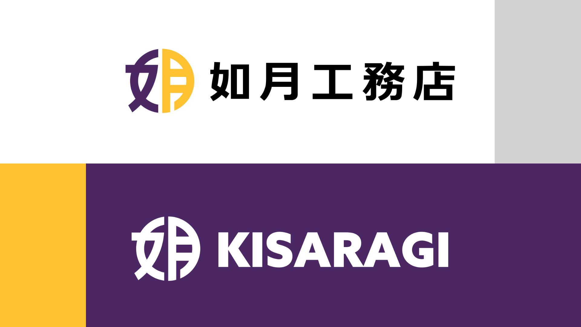 logo-kisaragi.jpg