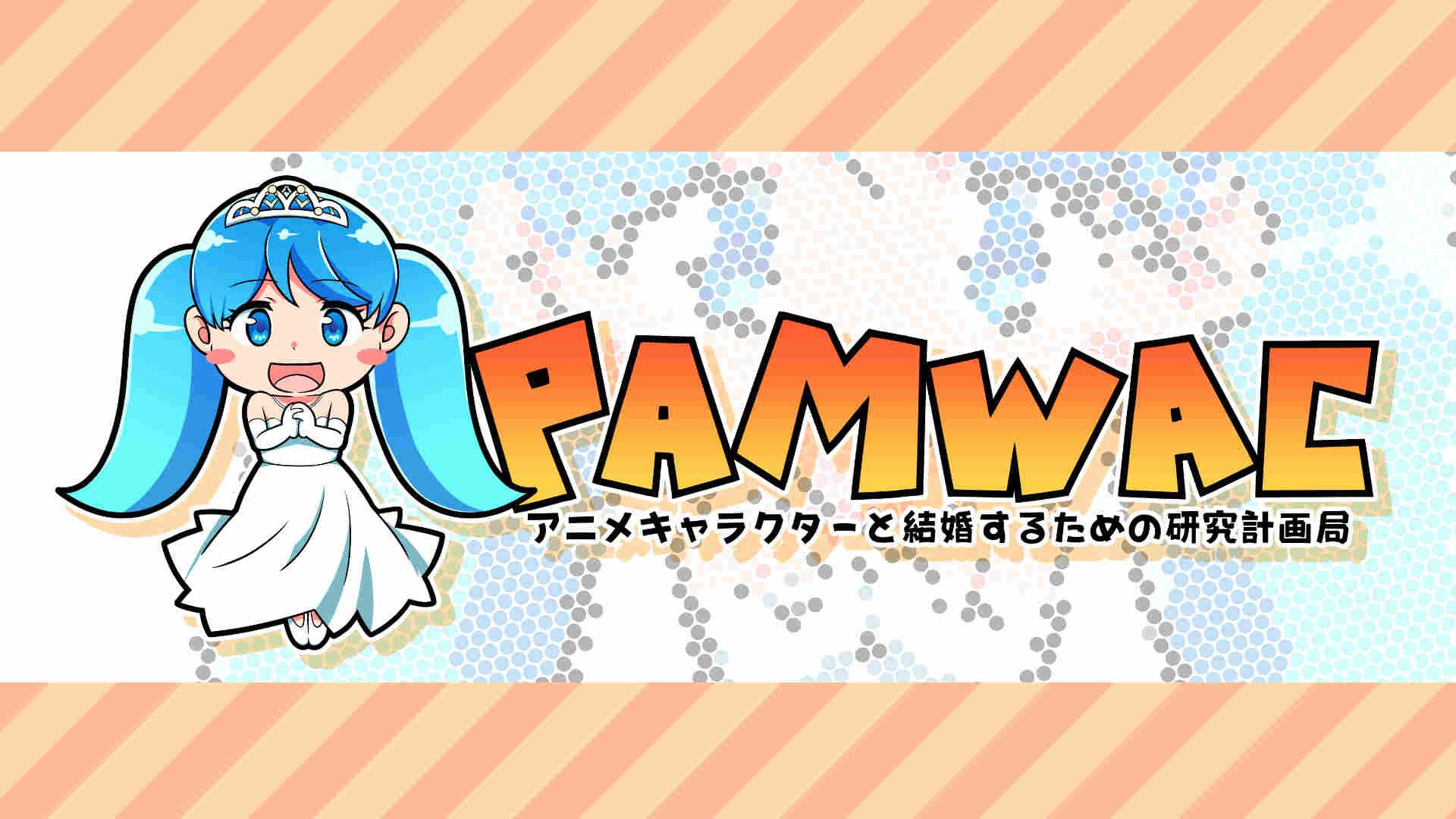 logo-pamwac.jpg