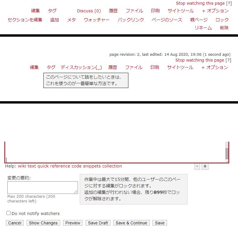 sb3-jp.png