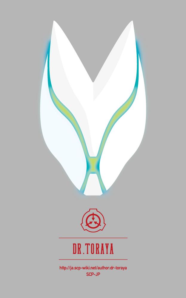 TORAYA-MASK-2.jpg