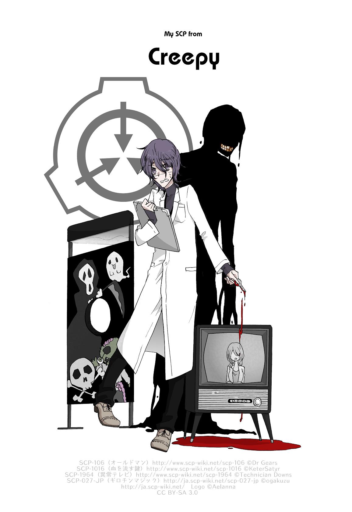 ぶきみ01.png