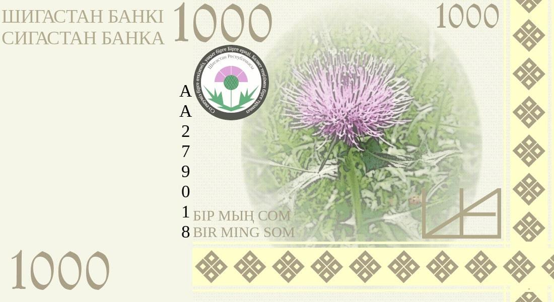 1000IGS札の裏new-min.jpg