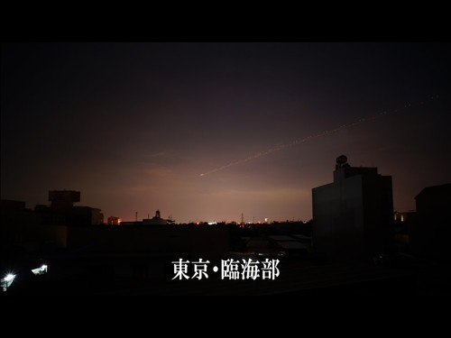 tokyo-blackout.jpg