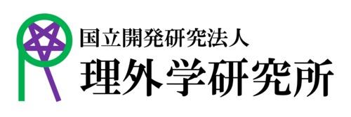 理外研ロゴ2