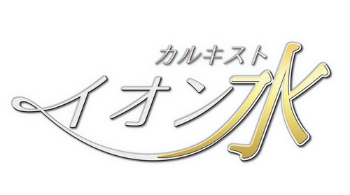 カルキスト水ロゴ.jpeg