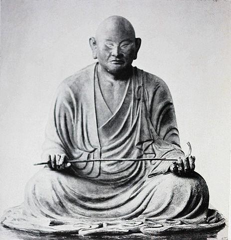 463px-Priest_Gyoshin_Statue.jfif