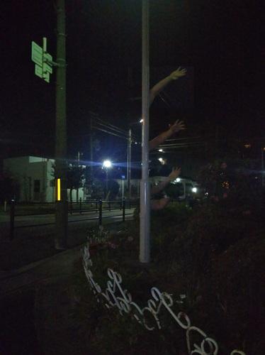 kurakawa02